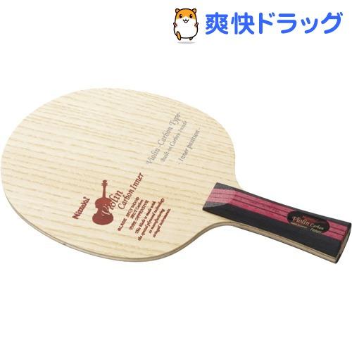 ニッタク 卓球 シェークラケット バイオリン カーボンインナー FL NC0436(1本)【ニッタク】