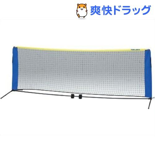 ソフトポータブルネット B-3543(1台入)【トーエイライト】【送料無料】