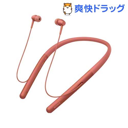 ソニー ワイヤレスステレオヘッドセット(WI-H700)R(1セット)【SONY(ソニー)】