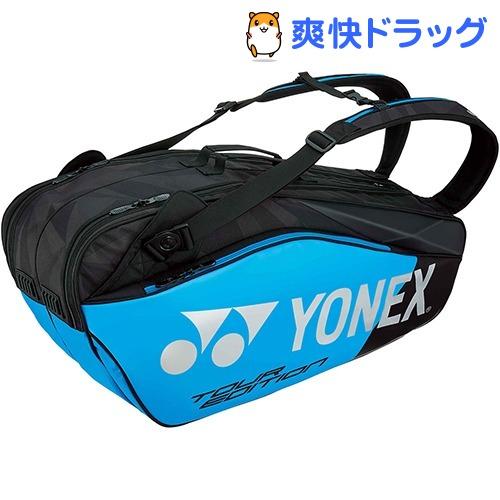 ヨネックス ラケットバッグ6 リュック付 テニス6本用 インフィニットブルー BAG1802R(1コ入)【ヨネックス】