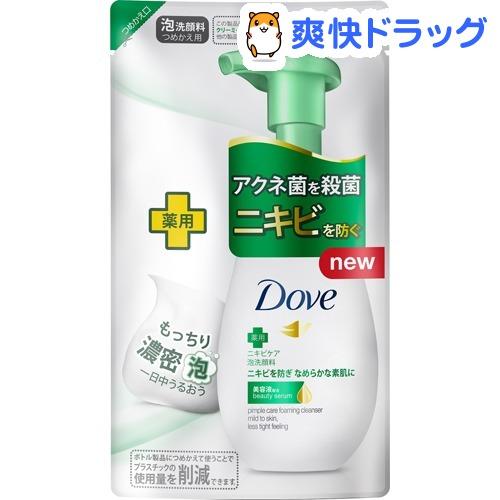 ダヴ Dove セール 特集 薬用ニキビケア 再再販 つめかえ用 クリーミー泡洗顔料 140ml