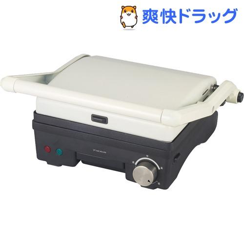 PIERIA プレスグリルメーカー 2枚プレート アイボリー(1台)【ピエリア(Pieria)】