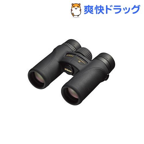 ニコン モナーク7 8*30(1台)