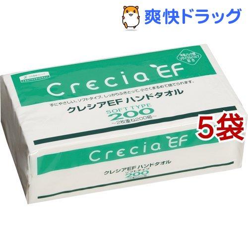 クレシアEF ハンドタオル 贈り物 ソフトタイプ 売店 5コセット 400枚入
