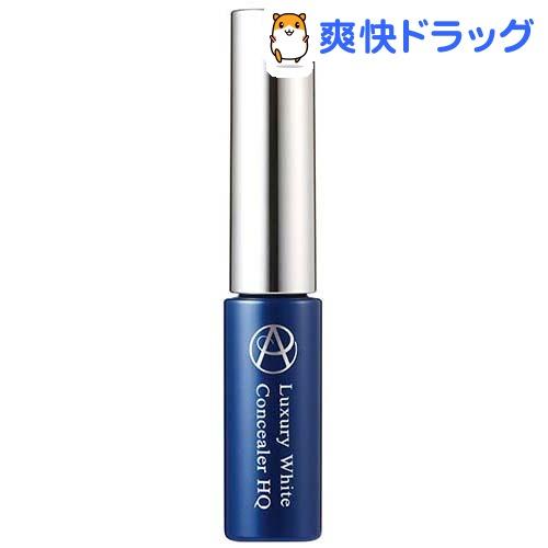 結婚祝い アンプルール ラグジュアリーホワイト 日本正規代理店品 コンシーラーHQ 7g