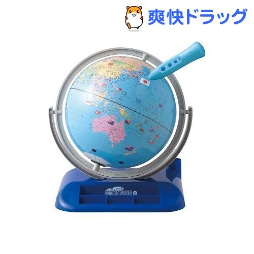 しゃべる国旗付き地球儀 (全回転・音声機能付) OYV400(1台)