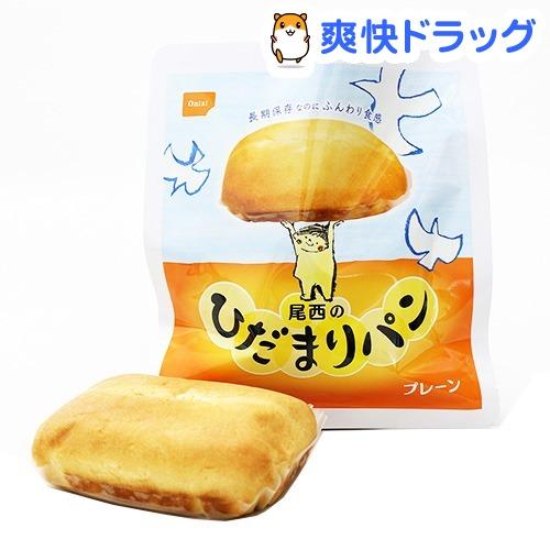 【送料無料】 (36コ入) プレーン 尾西のひだまりパン