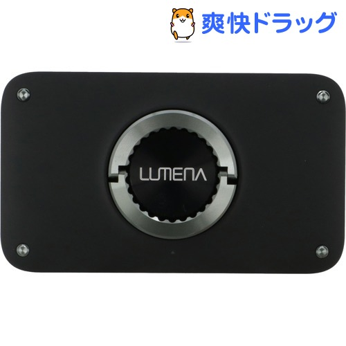 LUMENA 充電式LEDランタン LUMENA2 ルーメナー2 メタルグレー(1個)