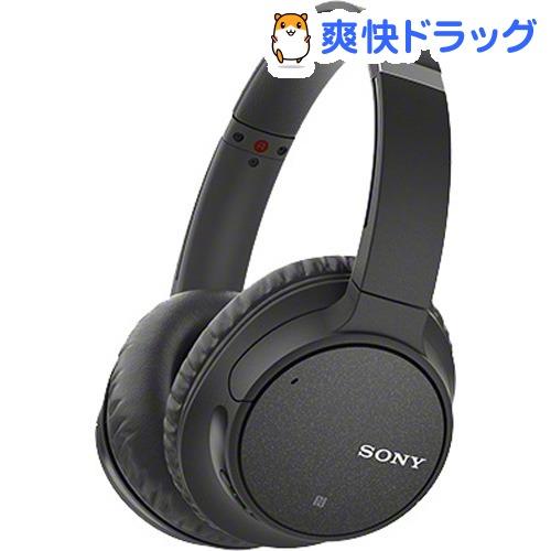 ソニー ワイヤレスノイズキャンセリングステレオヘッドセット WH-CH700 ブラック(1コ入)【SONY(ソニー)】