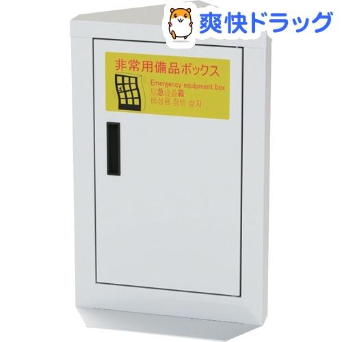 エレベーター向け コーナーキャビネット コンパクトタイプ ホワイト EVC-103H-W(1コ入)【ナカバヤシ】