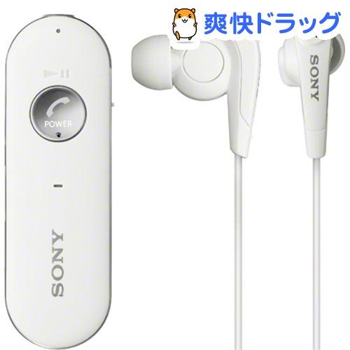 ソニー ワイヤレスノイズキャンセリングステレオヘッドセット ホワイト MDR-EX31BN W(1コ入)【SONY(ソニー)】