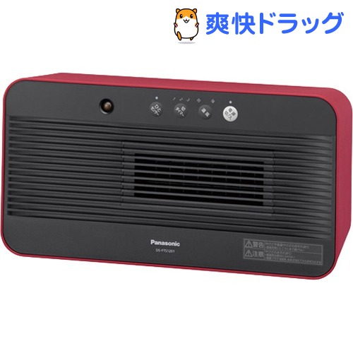 パナソニック セラミックファンヒーター DS-FTS1201-R レッド(1台入)【パナソニック】