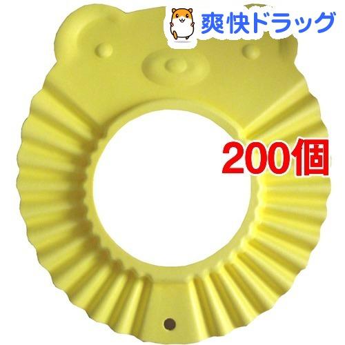 シャンプーハット クマ イエロー(200個セット)