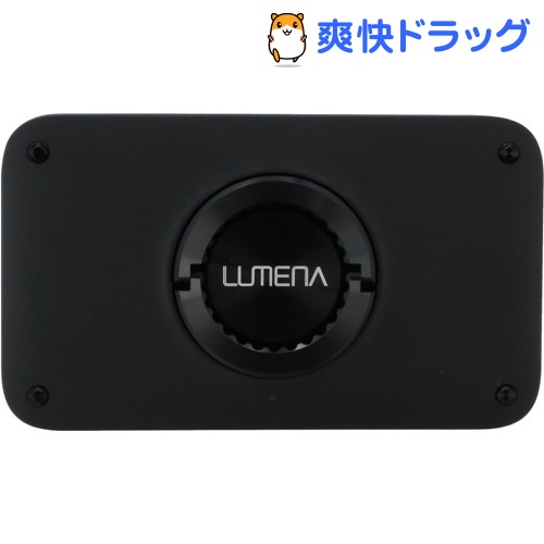 LUMENA 充電式LEDランタン LUMENA2 ルーメナー2 メタルブラック(1個)