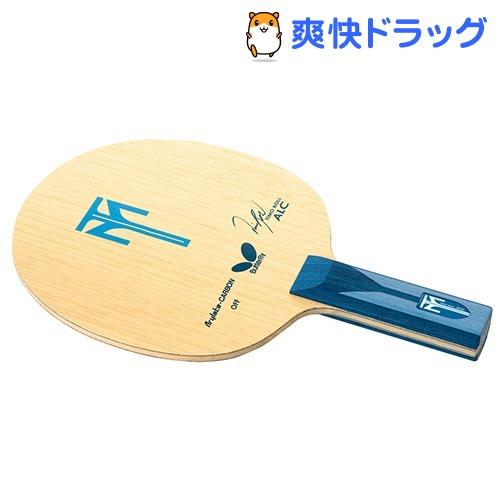 バタフライ ティモボル ALC ストレート 35864(1本入)【バタフライ】