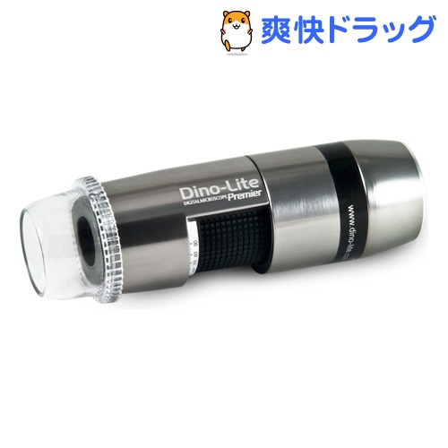 サンコー ディノライト プレミアム PoLarizer 偏光 HDMI DVI LWD(1セット)