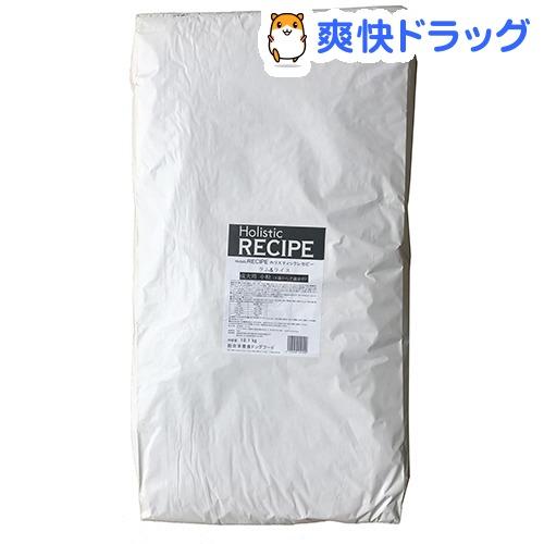 ホリスティックレセピー ラム&ライス 成犬 小粒(18.1kg)【ホリスティックレセピー】[ドッグフード]