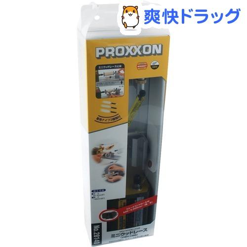 プロクソン ミニウッドレース No.28140(1台)【プロクソン】