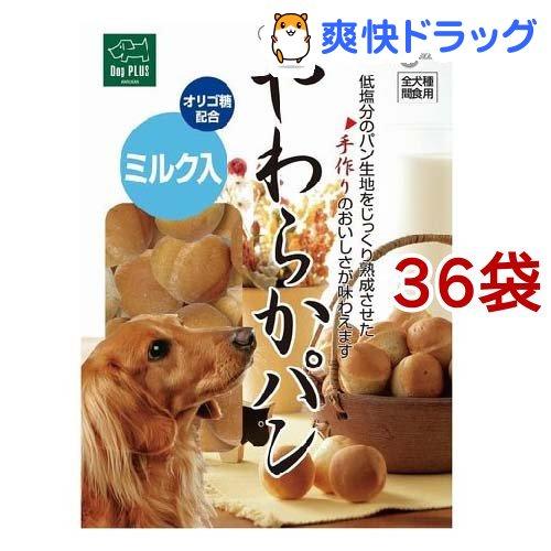 マルカン ドッグプラス柔らかパン ミルク DP-18(120g*36コセット)【ドッグプラス】