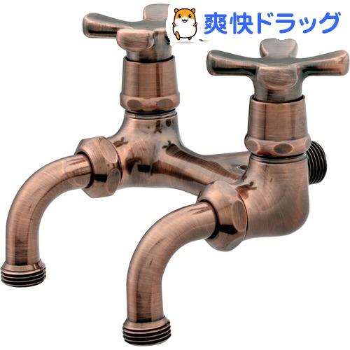 GAONA これエエやん ガーデン用双口ホーム水栓(ブロンズ) GA-RE005(1個)【GAONA】