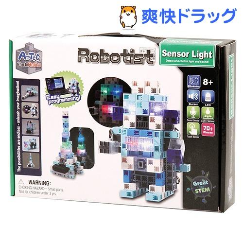 ロボティスト センサーライト 153140(1セット)