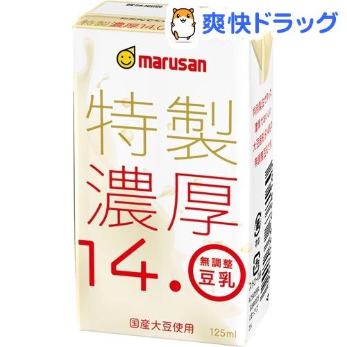 マルサン トレンド 特製特濃14.0 ついに再販開始 無調整豆乳 125ml 12本入