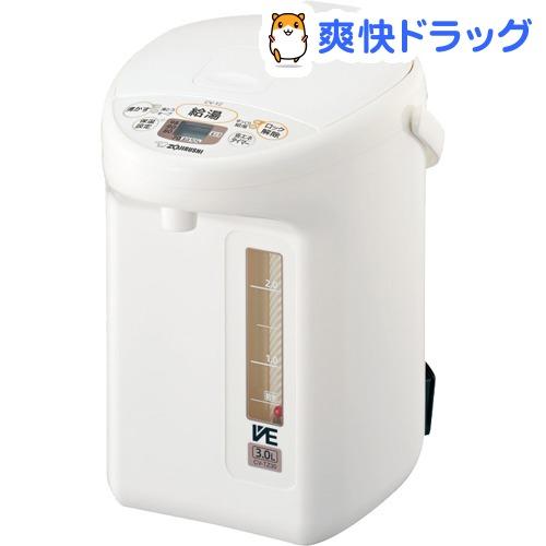 象印 VE電気まほうびん 3.0L CV-TZ30-WA ホワイト(1台)【象印(ZOJIRUSHI)】