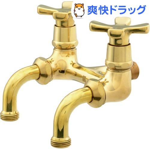 GAONA これエエやん ガーデン用双口ホーム水栓(レトロ) GA-RE006(1個)【GAONA】