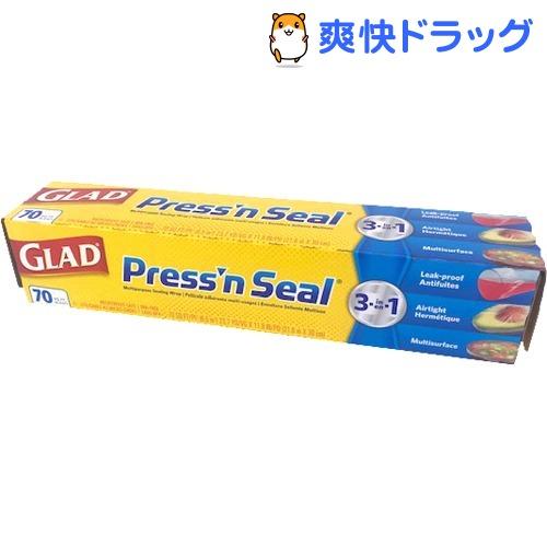 グラッド(GLAD) / グラッド プレス&シール グラッド プレス&シール(30cm*21.6m)【グラッド(GLAD)】