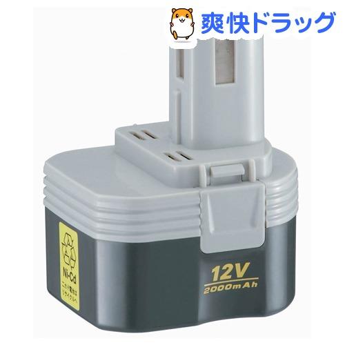 リョービ ニカド電池 B-1220F2 6405241(1個)【リョービ(RYOBI)】