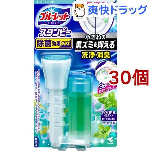 ブルーレット スタンピー 除菌効果プラス 春の新作続々 30個セット スーパーミントの香り 28g 年末年始大決算