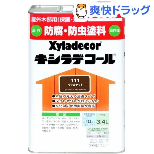キシラデコール ウォルナット(3.4L)