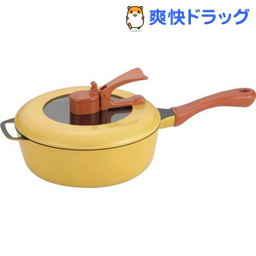 レミ・ヒラノ レミパン イエロー・RHF-200(1コ入)【送料無料】