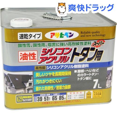 アサヒペン 油性シリコンアクリルトタン用 コバルトブルー(7L)【アサヒペン】【送料無料】