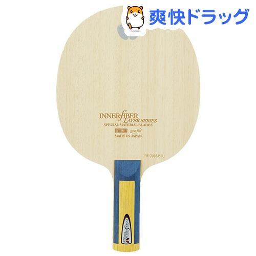 バタフライ インナーシールド レイヤー ZLF ストレート 36694(1本入)【バタフライ】