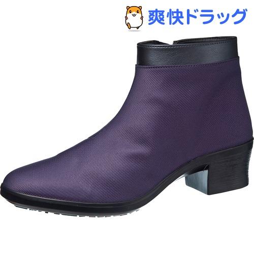 アサヒ トップドライ TDY3979(A) パープルPB AF39794 24.5cm(1足)【TOP DRY(トップドライ)】