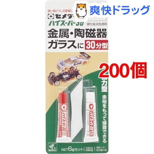セメダイン ハイスーパー30 CA-192(6gセット*200個セット)【セメダイン】