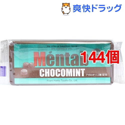 北見ハッカ メンタブ チョコミント味(70粒*144個セット)