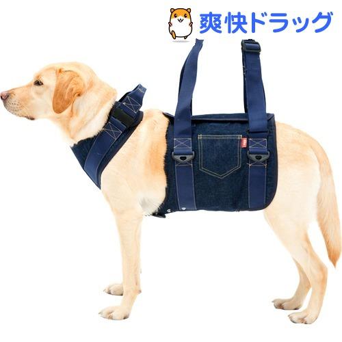 歩行補助ハーネスLaLaWalk 大型犬用 デニム SS(1個)