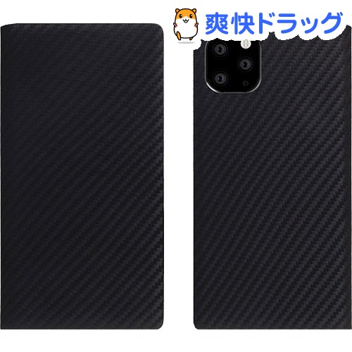 SLG Design iPhone 11 Pro Max carbon leather case ブラック SD17942i65R(1個)【SLG Design(エスエルジーデザイン)】