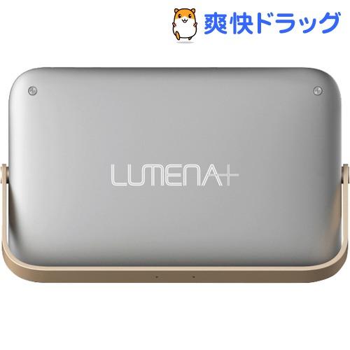 LUMENA 充電式LEDランタン LUMENA+ ルーメナープラス グレイ(1個)