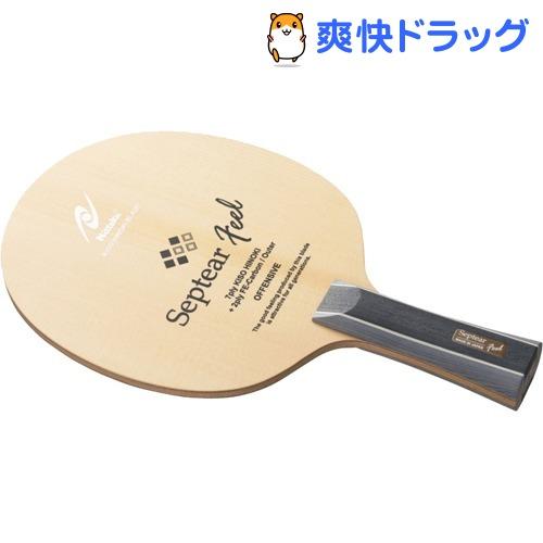 ニッタク 卓球 シェークラケット セプティアーフィール FL NC0442(1本)【ニッタク】