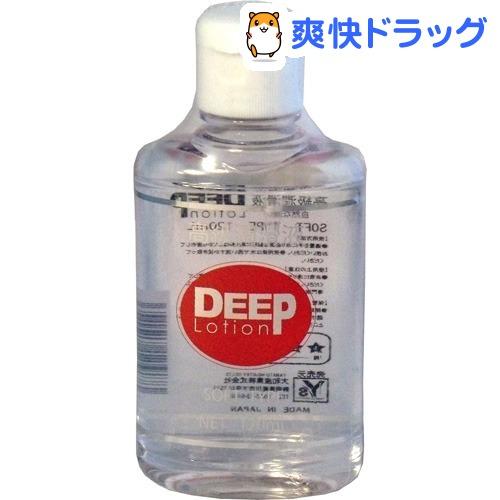 深的化妆水高级润滑液软件型(120mL)