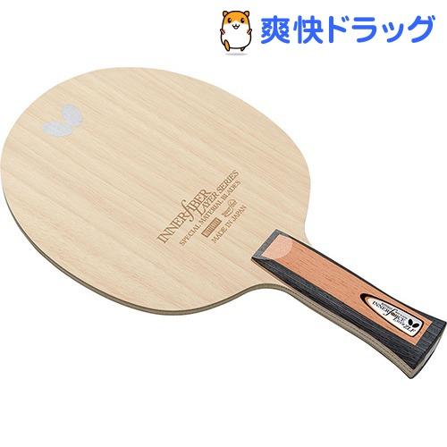 バタフライ インナーフォース レイヤー ZLF アナトミック 36852(1本入)【バタフライ】【送料無料】
