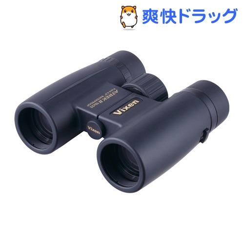 ビクセン 双眼鏡 アトレックII HR 10*32WP 14724-3(1台)