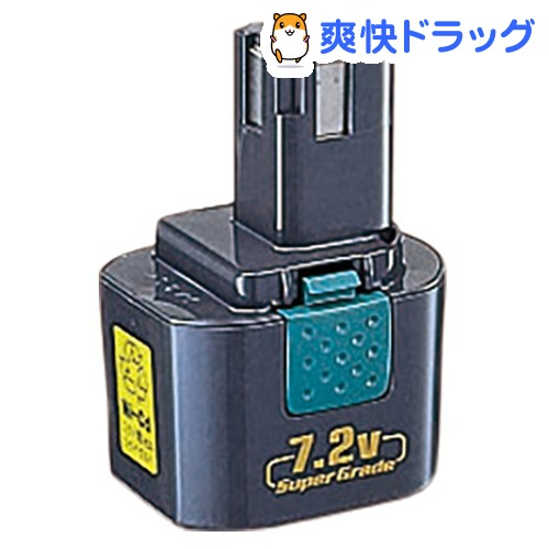 リョービ 7.2V電池パック 6404651 B7220F(1個)【リョービ(RYOBI)】