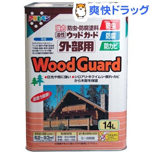 アサヒペン 油性ウッドガード外部用 ウォルナット(14L)【アサヒペン】