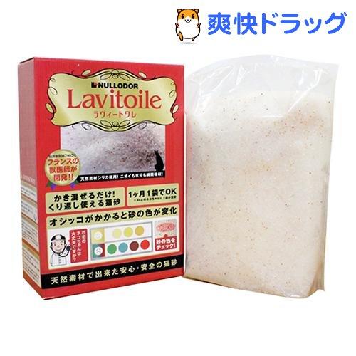 猫砂 新生活 ラヴィートワレ 1.5kg 至高