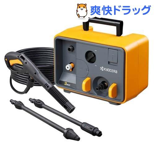 リョービ(RYOBI) / リョービ 高圧洗浄機 AJP-2050-60HZ リョービ 高圧洗浄機 AJP-2050-60HZ(1台)【リョービ(RYOBI)】