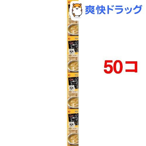 キャネット 3時のスープ カニかまぼこ添え ブイヤベース風(25g*4パック*50コセット)【キャネット】[キャットフード]:爽快ドラッグ